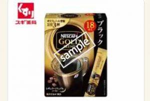 ゴールドブレンドスティックブラック2g×18本 30円引き(オトクル)