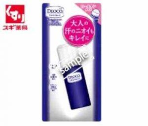 デオコ薬用デオドラントロールオン30ml 50円引き(オトクル)