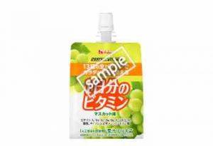 1日分のビタミンゼリー マスカット味 30円割り引き(公式アプリ)
