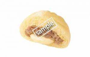 チーズ肉まん 50円割引