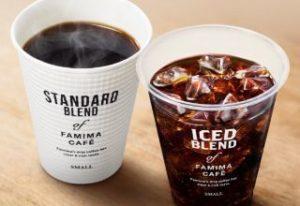 ファミマカフェ コーヒー/カフェラテ