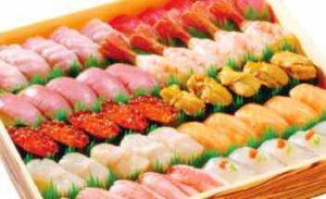 注文合計金額から5%引き(平禄寿司)