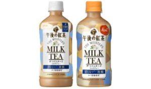 午後の紅茶ザマイスターズミルクティー500ml・ホット400ml