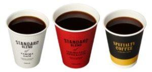 ファミマカフェ ホットorアイスコーヒー・ホットorアイスカフェラテ各サイズ
