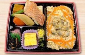 赤魚とあさりごはん幕の内弁当