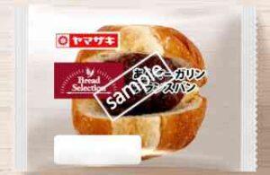 あんマーガリンフランスパン