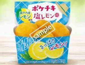 ポケチキ 塩レモン味